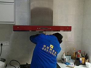武汉江汉区家政保洁钟点工哪里找?