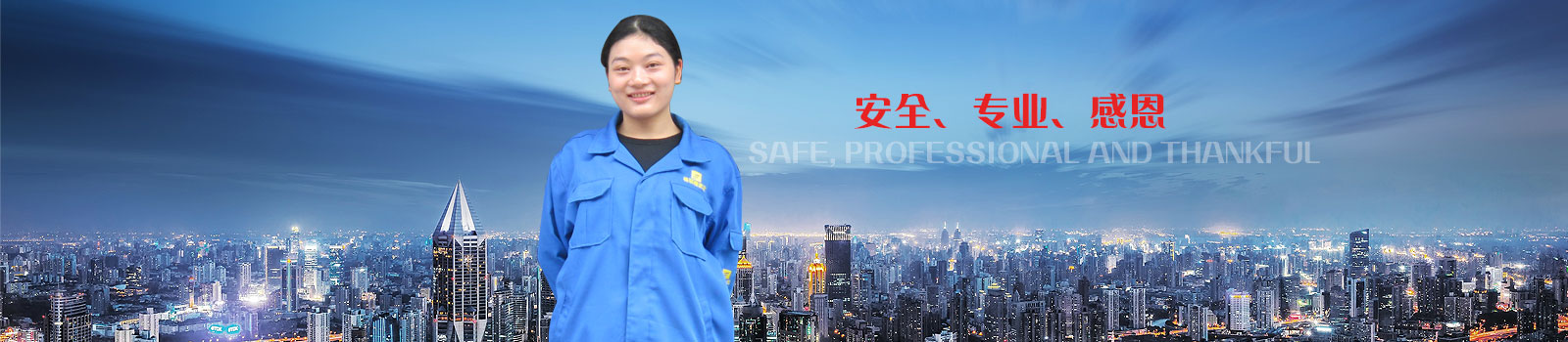 武汉家政服务