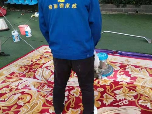 武汉地毯清洗消毒