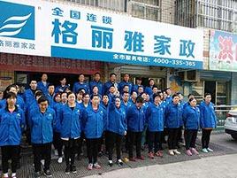 好家政咋这么难寻?在武汉如何找到一家靠谱的家政公司?