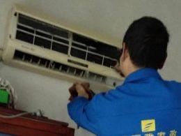 空调使用多久要清洗一次